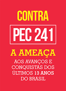 banner_pec241